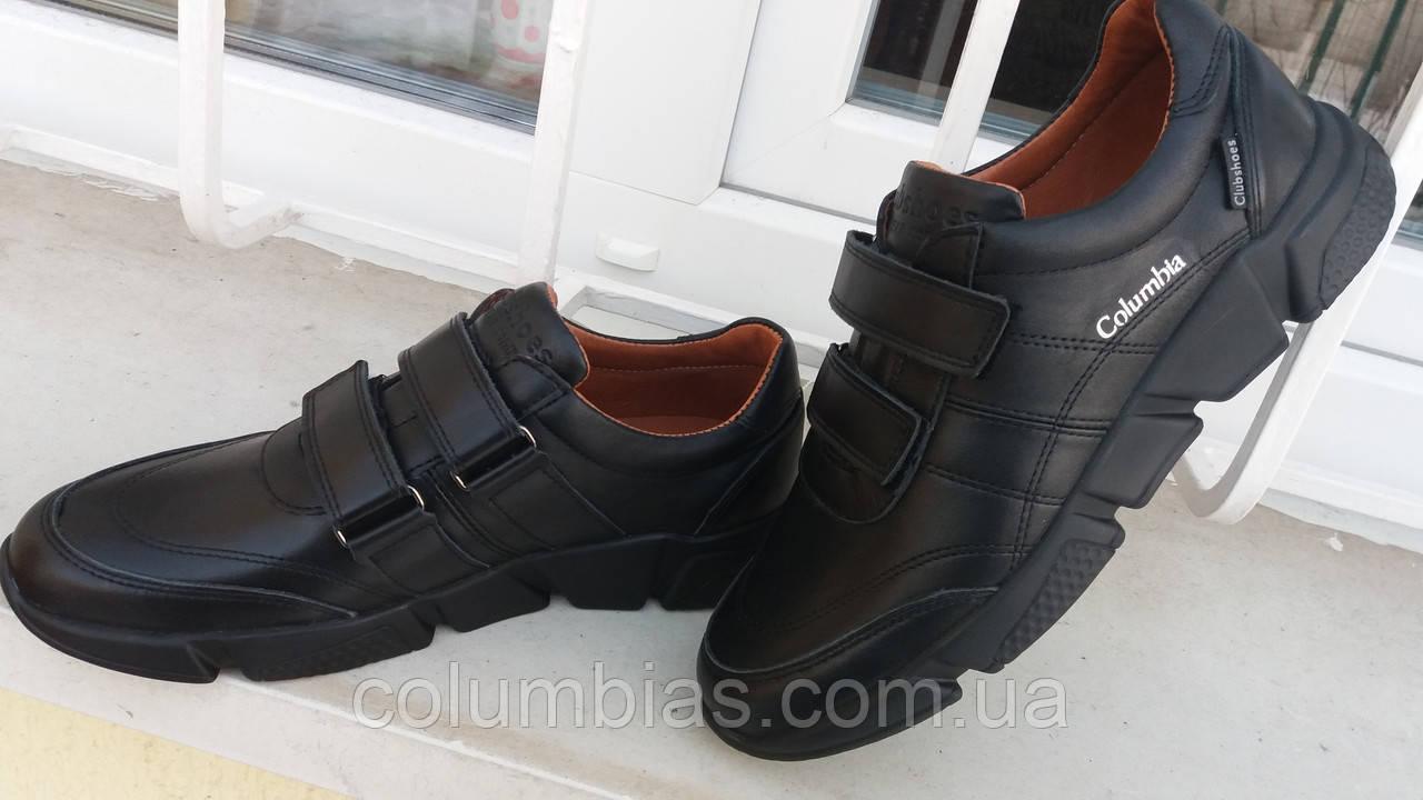 Мужская обувь на липучках columbiia db69724b9e4e0