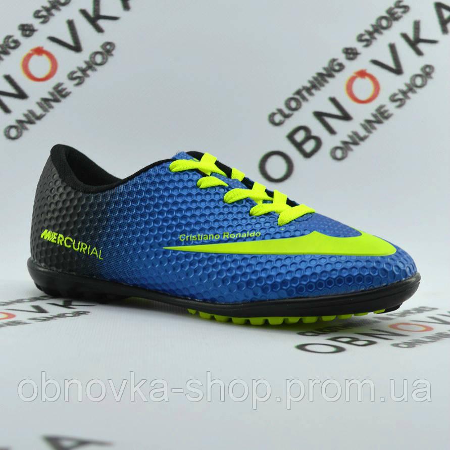 Футбольные сороконожки детские - Интернет-магазин одежды и обуви в Харькове 850d84e1700