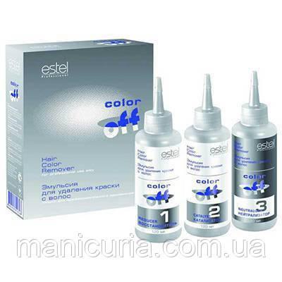 Эмульсия для удаления стойких красок с волос Estel COLOR OFF, 3*120 мл