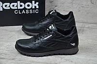 Мужские кожаные кроссовки Reebok черные, фото 1