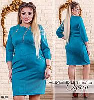 06086be3063 Платье под замш в Украине. Сравнить цены