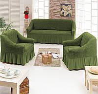 Чехол на диван и 2 кресла Турция с оборкой DO&CO Зеленый (Цвета Разные)
