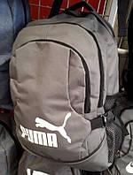 Рюкзак Puma 115336 объем 30 л серый на три отдела спортивный школьный 30 х 44 х 23см копия