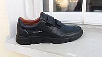 Кроссовки с липучками Colambia арт.4047