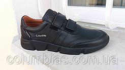 Кроссовки на липучках кожаные Columbia