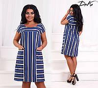 Платье женское большие размеры (цвета) /с1378, фото 1
