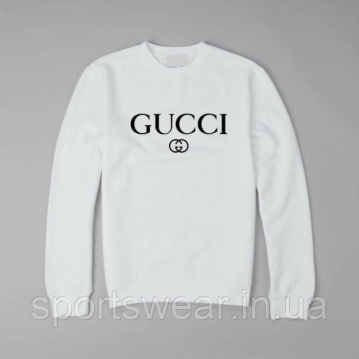 """Свитшот Gucci белый с логотипом, унисекс (мужской,женский,детский) """""""" В стиле Gucci """""""""""