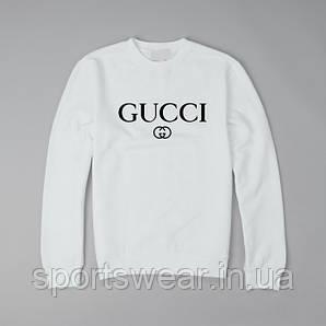 Свитшот Gucci белый с логотипом, унисекс (мужской,женский,детский)