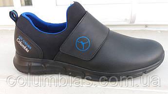 Кожаные кроссовки Calumbia на липучке
