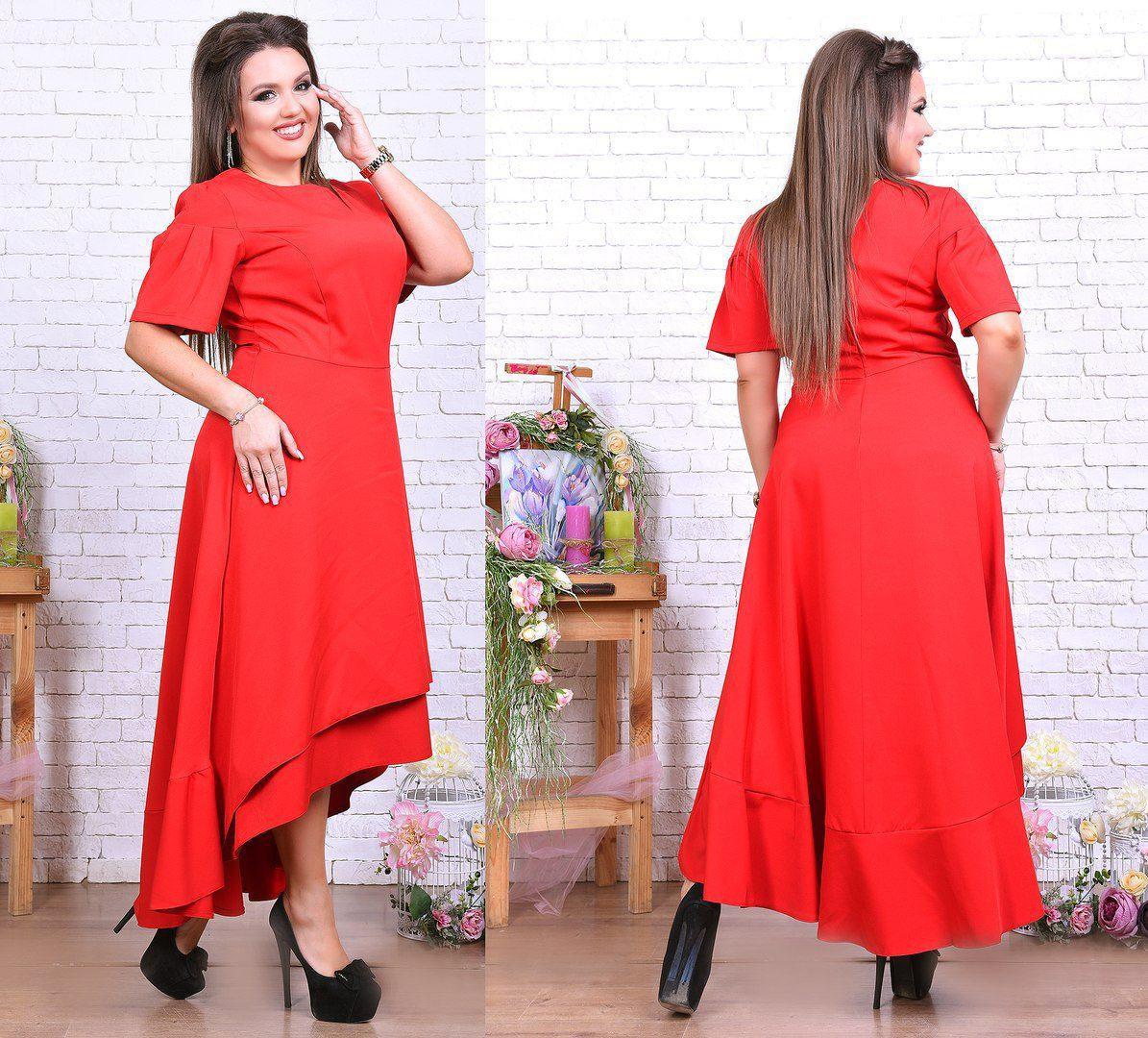 Длинное платье на праздник 46-48, 50-52, 54-56, 58-60