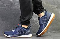 Мужские кроссовки  Puma Ignite Limitless синие  (Реплика ААА+), фото 1