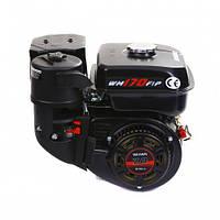 Двигатель бензиновый Weima WM170F-Q NEW (шпонка, вал 19 мм, 7.0 л.с., бак 5 л)