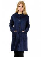 80326165807 Молодежные пальто в Украине. Сравнить цены