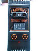 Терморегулятор для инкубатора ТЦ Рябушка цифровой 1 кВт.