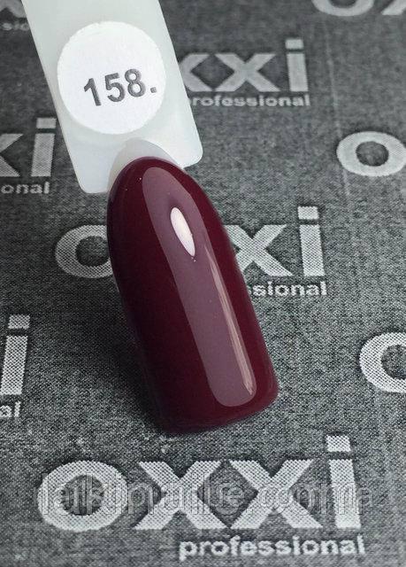 Гель-лак OXXI №158 8 мл