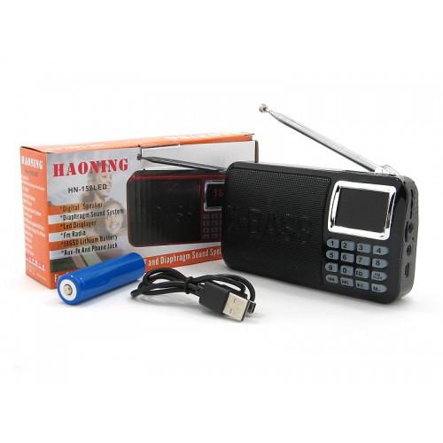 Портативный радиоприемник с USB HN-158LED