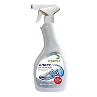 """Средство для чистки обуви """"Спорт"""" Organics 450 мл."""