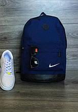 Рюкзак Nike (00821)