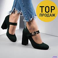Женские туфли на каблуке 9,5 см, темно-зеленые / туфли женские замшевые, с ремешком, модные