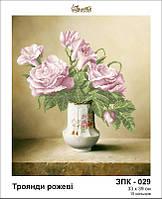Золотая подкова ЗПК-029 Розы розовые, схема под бисер