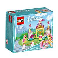 Лего Королівська стайня Петіт 41144