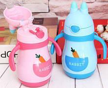 Термос детский Rabbit 260мл с трубочкой ремешком для переноски и пробкой с носиком-поилкой