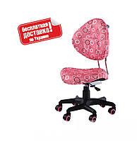 Ортопедическое компьютерное кресло для девочки ТМ FunDesk SST5 Pink