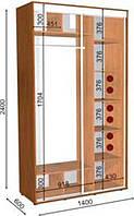 Шкаф-Купе с двумя фасадами 1400х600х2400 Влаби