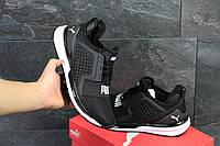 Мужские кроссовки Puma Ignite Limitless  черные с белым (Реплика ААА+), фото 1