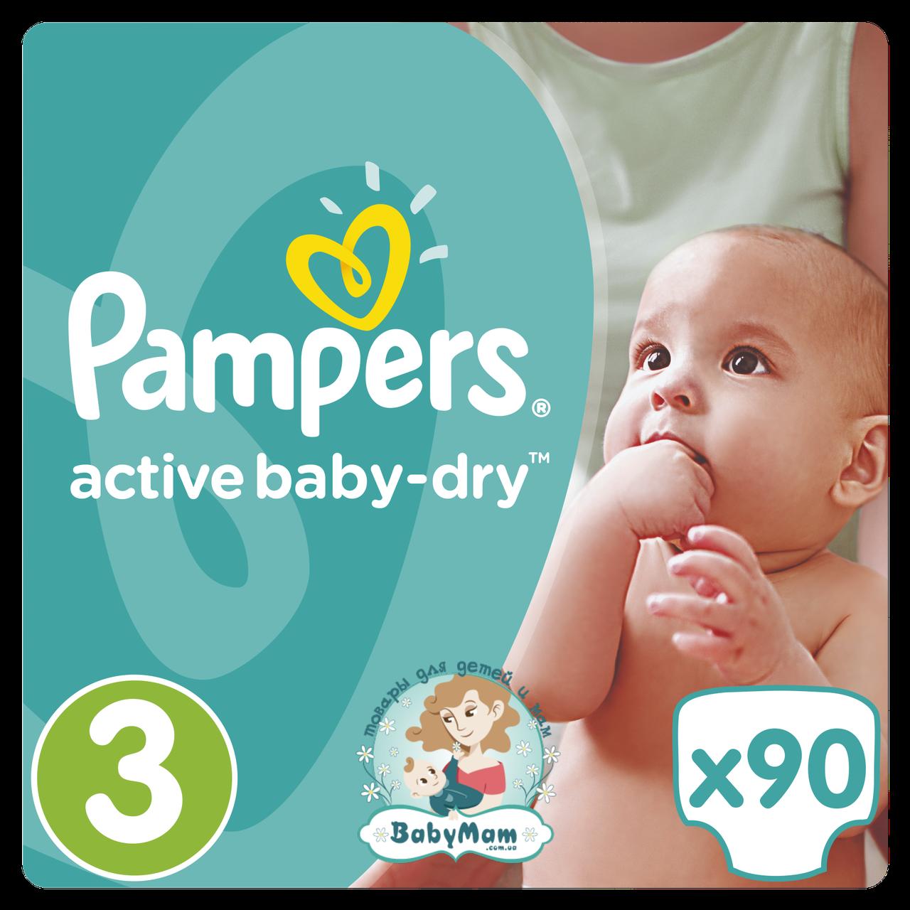 Подгузники Pampers Active Baby-Dry Размер 3 (Midi) 5-9 кг, 90 подгузников