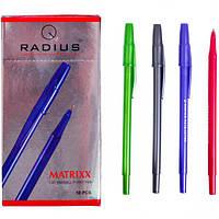 """Ручка """"Matrixx"""" RADIUS 5 цветов 50 штук, cиняя"""