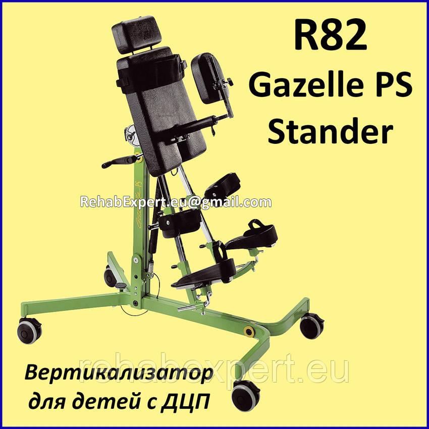 Передне-задний вертикализатор с разведением ног для детей с ДЦП. R82 Gazelle PS Stander Size 2