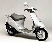 Мопед Honda Pal  япония б.у