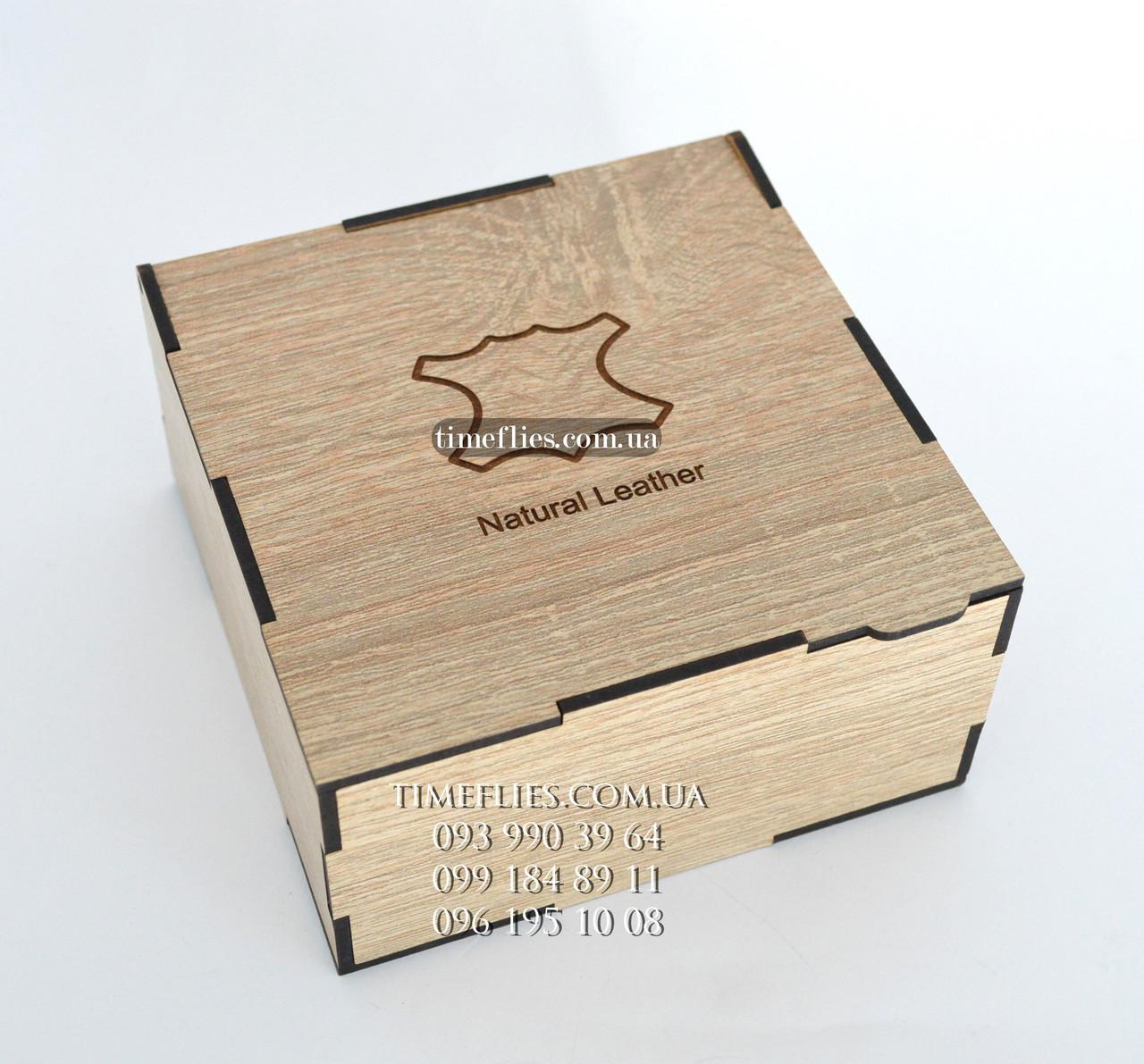 Дерев'яна коробка подарункова №1