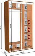 Шкаф-Купе с двумя фасадами 1500х600х2400 Влаби