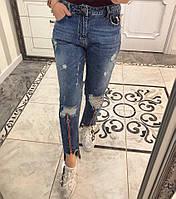 Модные женские джинсы с высокой посадкой