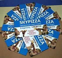 Магнитные визитки для пиццерии. Размер 90х50 мм