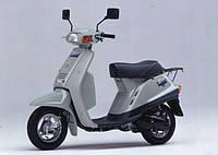 Мопед Yamaha Mint  япония б.у