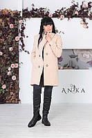 Женское пальто мод.112 новинка 2018