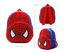 Детский рюкзак Человек паук (Spider man), фото 2
