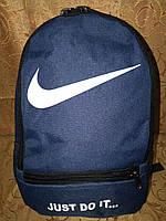 (38*26-маленький)Рюкзак спортивный Nike Хорошее качество ткань катион матовый спорт городской опт, фото 1
