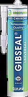 GIBSEAL universal герметик: Универсальный герметик,белый,на водной основе,без запаха