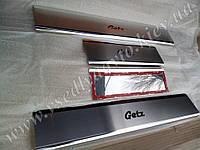 Накладки на пороги Hyundai GETZ с 2002 г. (Premium)