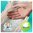 Подгузники Pampers Active Baby-Dry Размер 4 (Maxi) 8-14 кг, 70 подгузников, фото 3