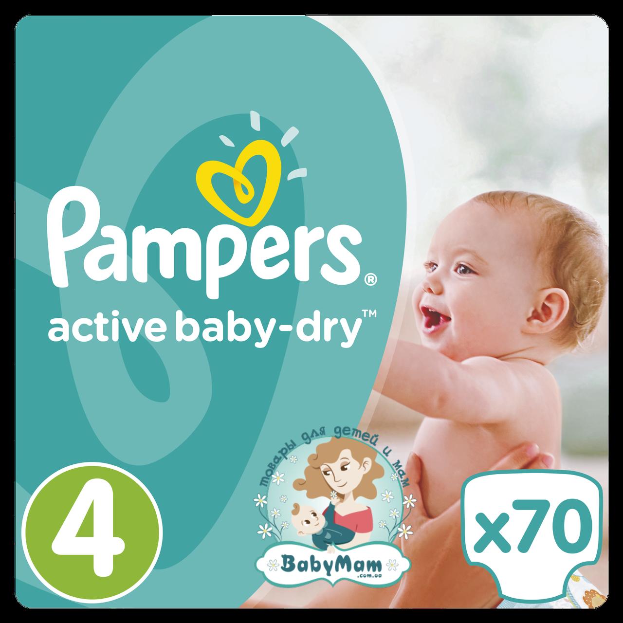 Подгузники Pampers Active Baby-Dry Размер 4 (Maxi) 8-14 кг, 70 подгузников