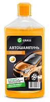 Автошампунь Universal (апельсин) 1 л Grass