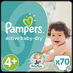 Подгузники Pampers Active Baby-Dry Размер 4+ (Maxi+) 10-15 кг, 80 подгузников