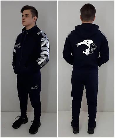 Детский спортивный костюм Львиный прайд, синий, р.122-170, фото 2
