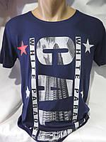 Мужская футболка с рисунком оптом