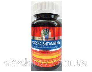 Азбука витаминов abc`s children`s multivitamin complexм